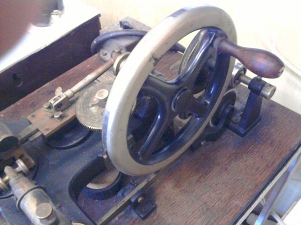 Агрегат для дела печатного.