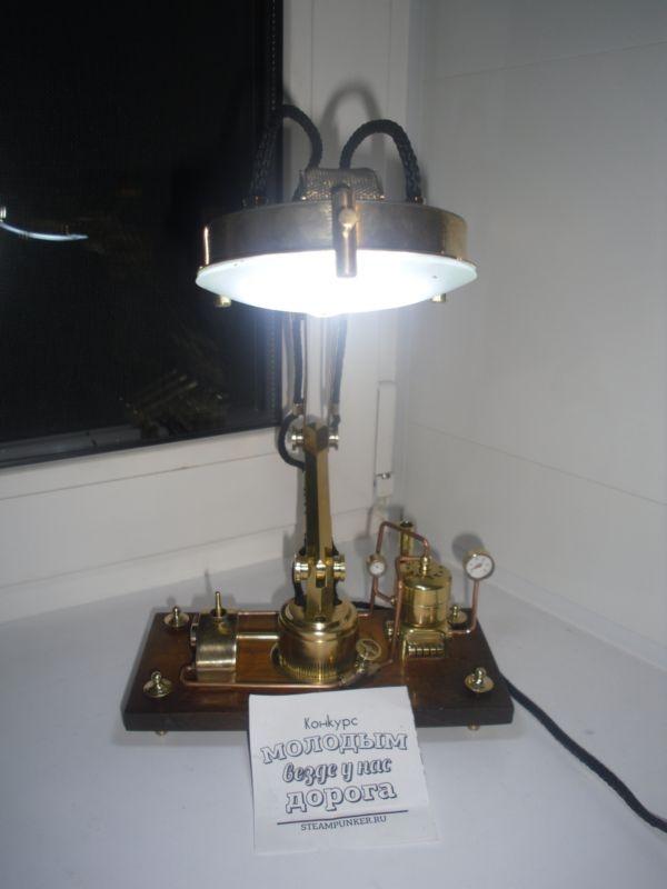 """Лампа """"Паролюкс"""""""