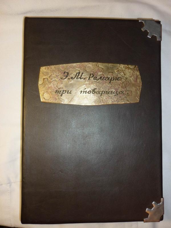 так се книга не стимпанк (Фото 2)