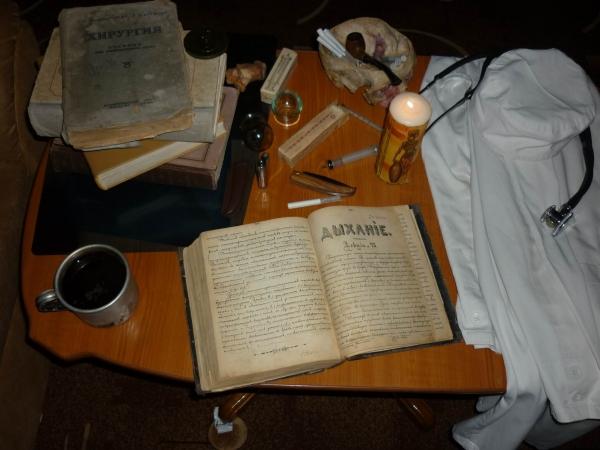 Книга... (Фото 8)