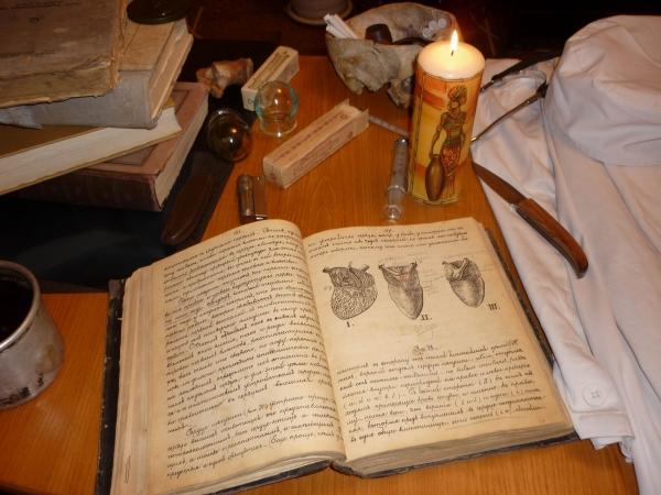 Книга... (Фото 4)