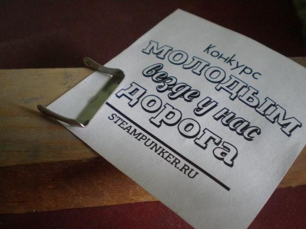 """""""Охотничий набор"""" в миниатюре (Фото 8)"""