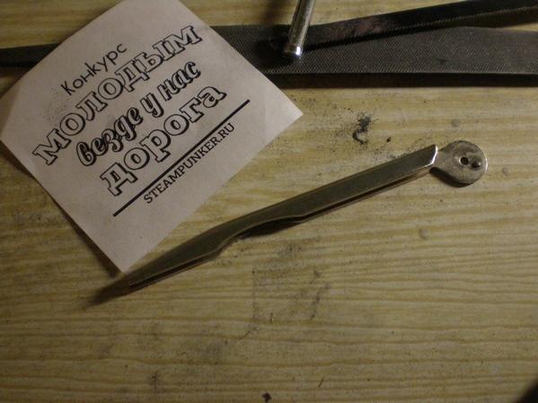 """""""Охотничий набор"""" в миниатюре (Фото 21)"""
