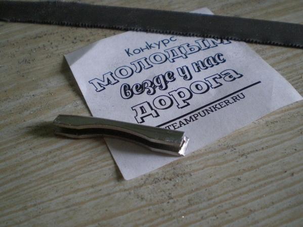 """""""Охотничий набор"""" в миниатюре (Фото 22)"""