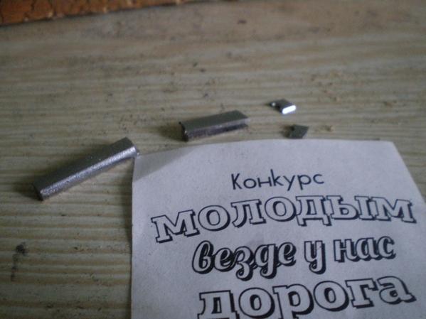 """""""Охотничий набор"""" в миниатюре (Фото 29)"""