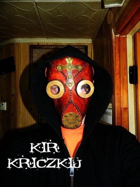 Наконец закончена моя первая маска)))УУУУУиии