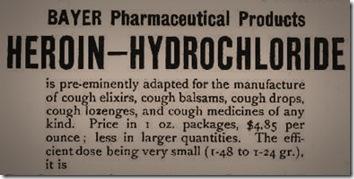 Лекарство от кашля или то, что доктор прописал! (Фото 3)