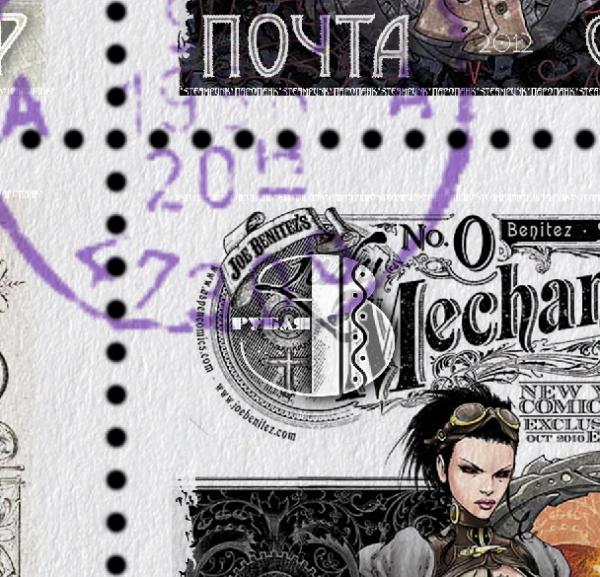 Стимпанк-филателия ))) Три выпуска по 8 марок плюс бонус! (Фото 3)