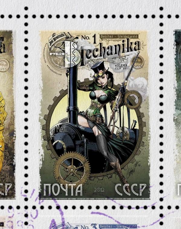 Стимпанк-филателия ))) Три выпуска по 8 марок плюс бонус! (Фото 2)