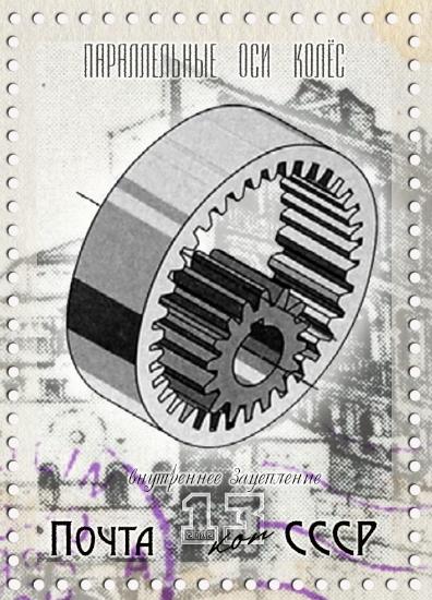 Стимпанк-филателия (Фото 4)