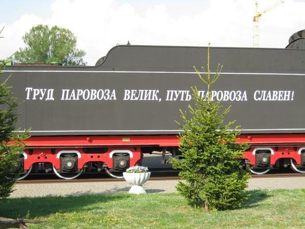 Белорусский стимпанк - Музей паровозов