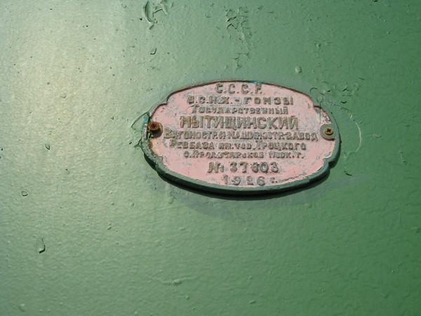 Белорусский стимпанк - Музей паровозов (Фото 47)