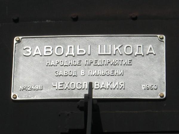 Белорусский стимпанк - Музей паровозов (Фото 54)