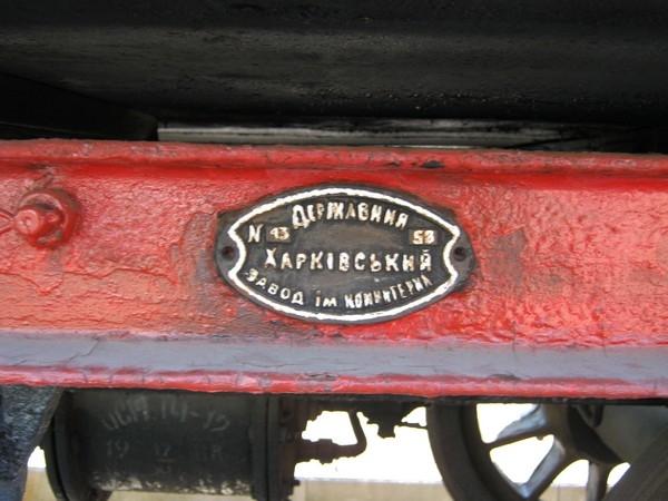 Белорусский стимпанк - Музей паровозов (Фото 33)