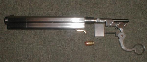 Вулканический пистоль (Фото 2)