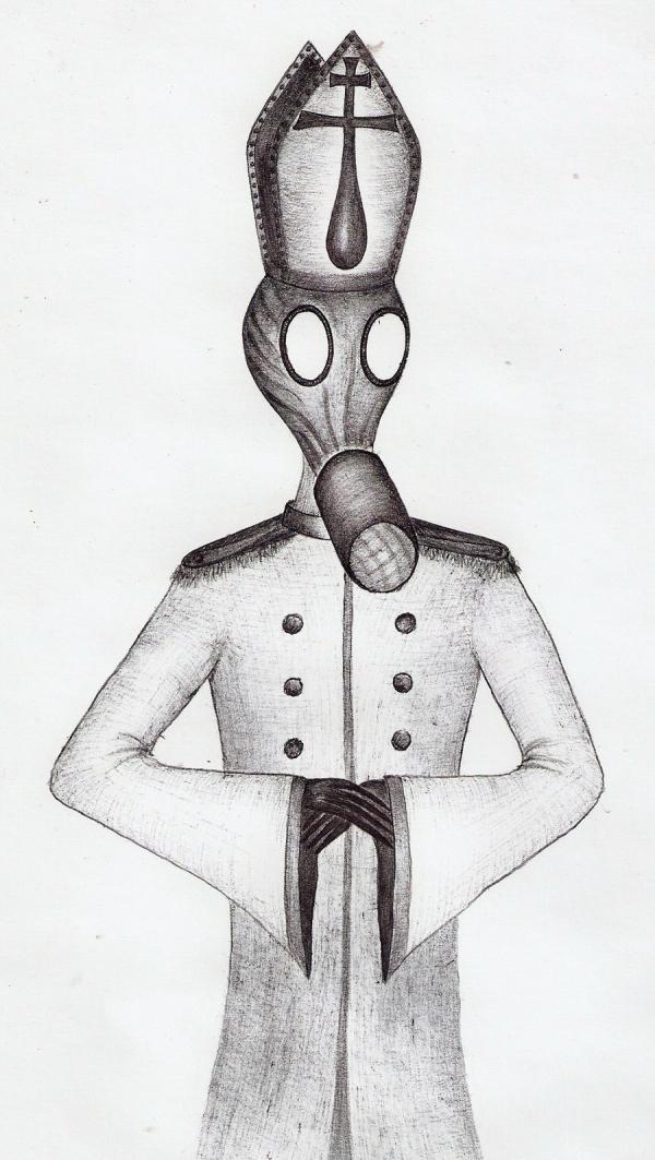 инспектор сан-надзора
