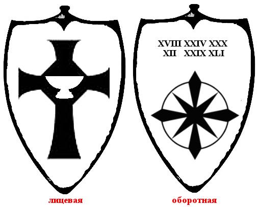 Кулон «Щит рыцаря» - ищутся умелые руки)