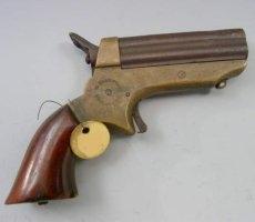 Ещё немного про оружие, да простят меня пацифисты. (Фото 4)