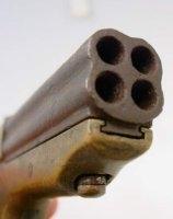 Ещё немного про оружие, да простят меня пацифисты. (Фото 5)