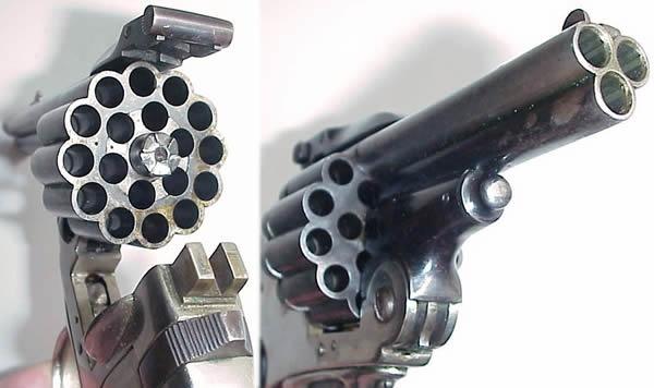 Ещё немного про оружие, да простят меня пацифисты. (Фото 20)