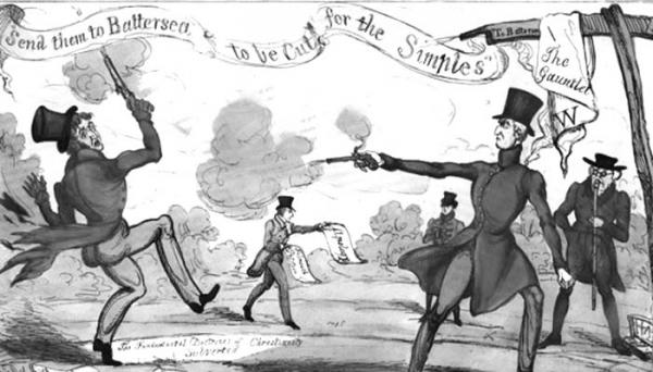 Кодекс Джентельмена - какие манеры, какое воспитание! (Фото 18)