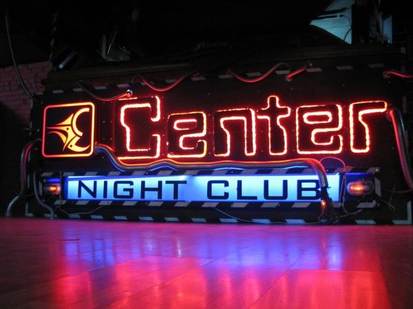 Сердце ночного клуба (Фото 2)
