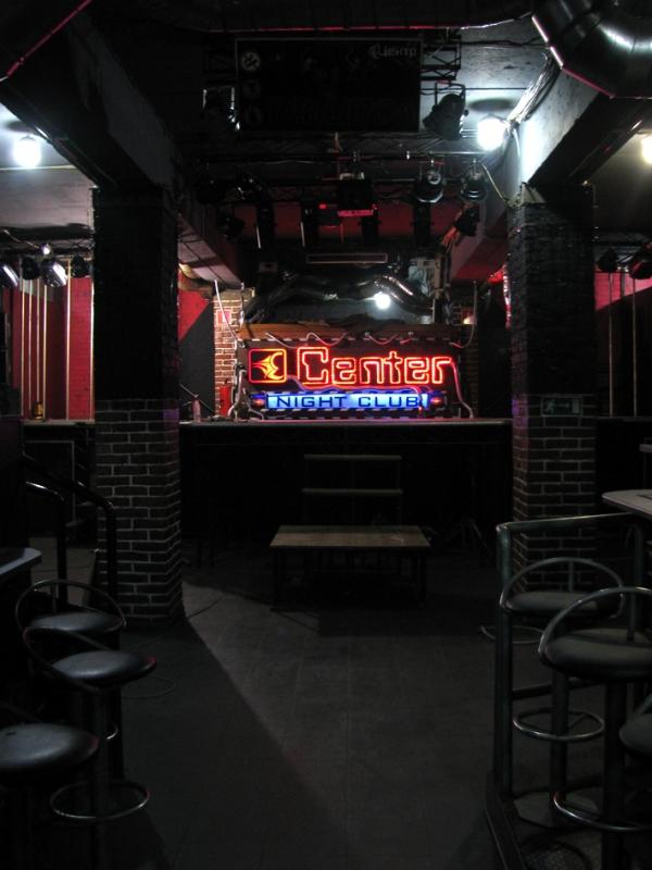 Сердце ночного клуба (Фото 4)