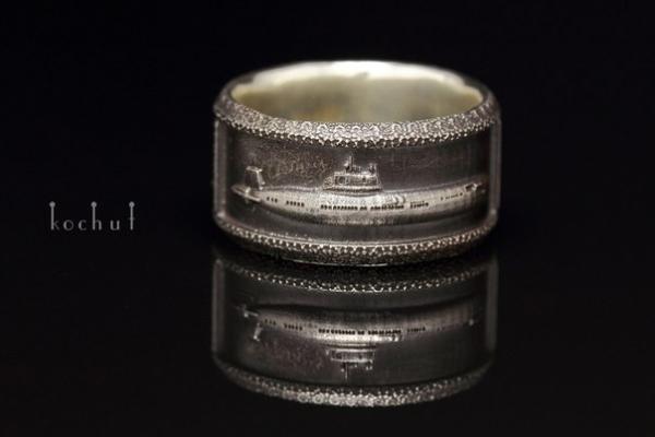 Кольцо Двадцать тысяч лье под водой