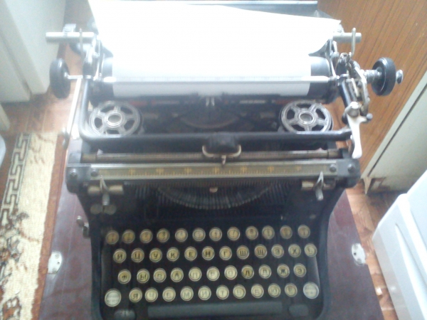 Пишущая машинка (Фото 3)