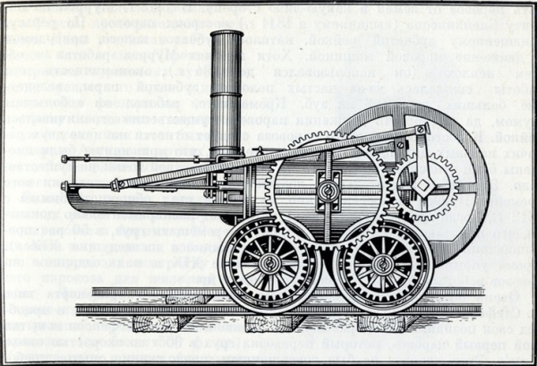 Steampunk Revolution. Или история эволюции парового двигателя. (Фото 7)