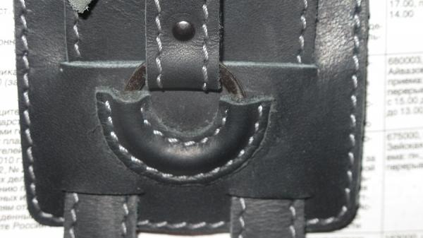 новый браслет(как у Джонни Деппа)усовершенствованный. (Фото 6)