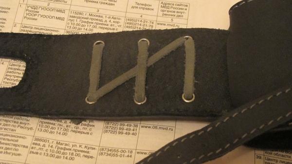 новый браслет(как у Джонни Деппа)усовершенствованный. (Фото 4)