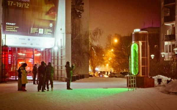 Барометр настроения в стиле стимпанк появился в Екатеринбурге