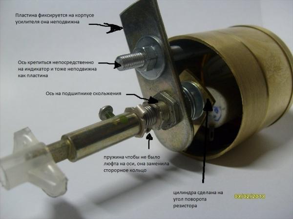 Стрелочный индикатор для усилителя мощности (Фото 12)