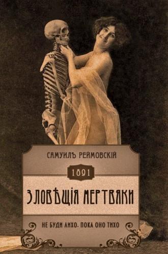 Синематограф-назад в будущее?) (Фото 16)