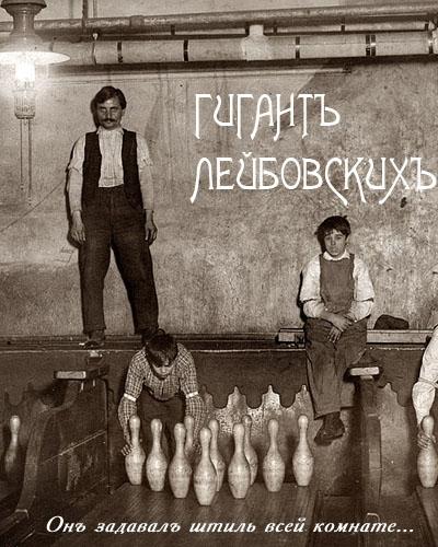 Синематограф-назад в будущее?) (Фото 6)