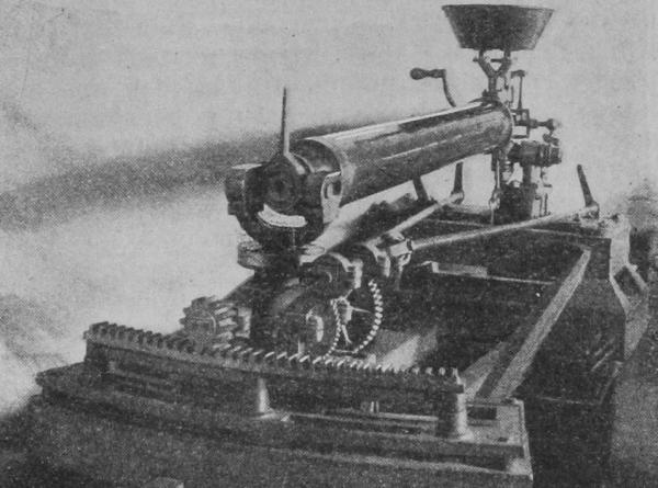 Паровая пушка полковника Карелина. (Фото 2)