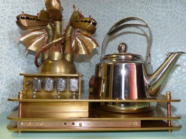 Чай с Горынычем