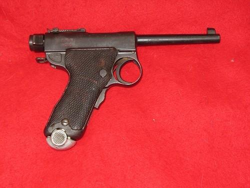 Оружие эпоxи пара (Фото 2)