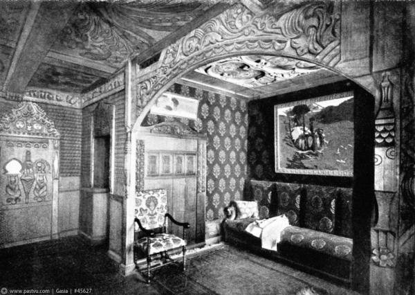 Дом Перцовой, как пример модернизма