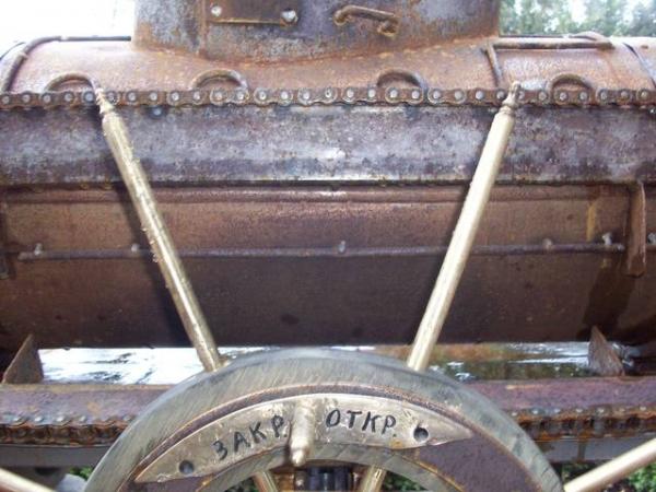 Подводная лодка-мангал,коптильня (Фото 21)