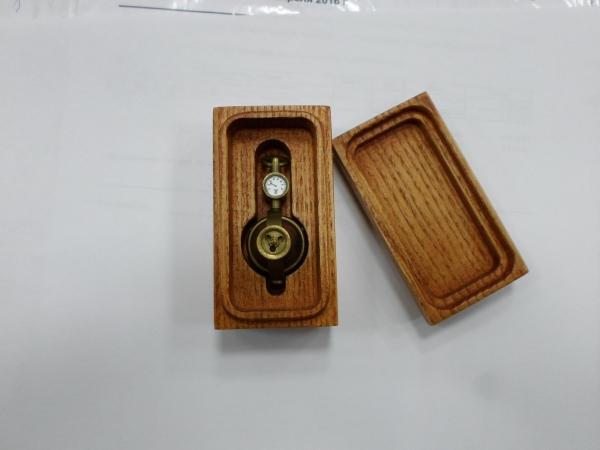 Домофонный ключ