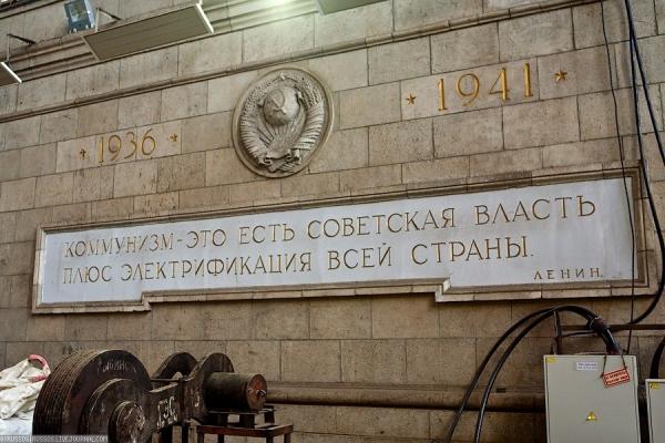 Угличская ГЭС!!! (Фото 7)