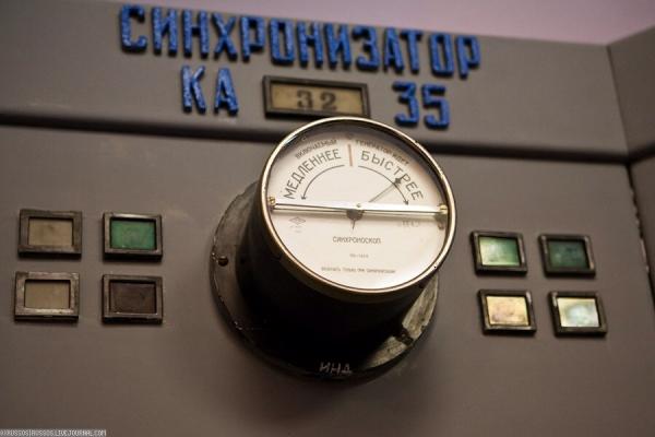 Угличская ГЭС!!! (Фото 6)