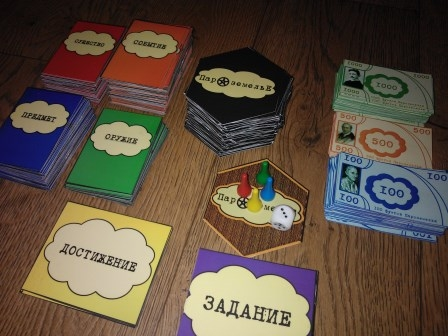 Комплект игры