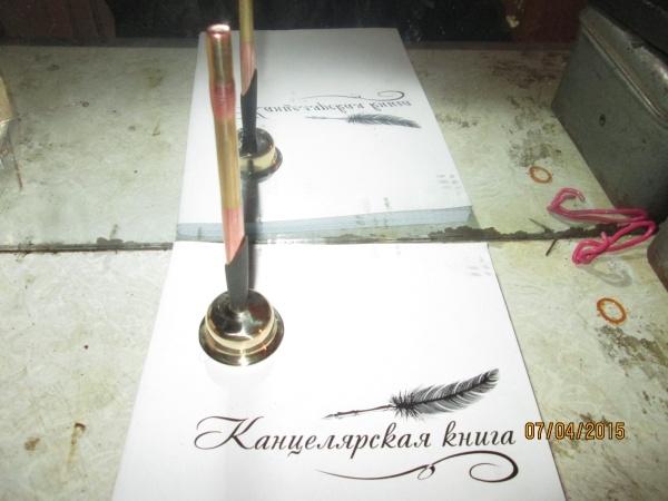 Прикомпьютерная ручка.