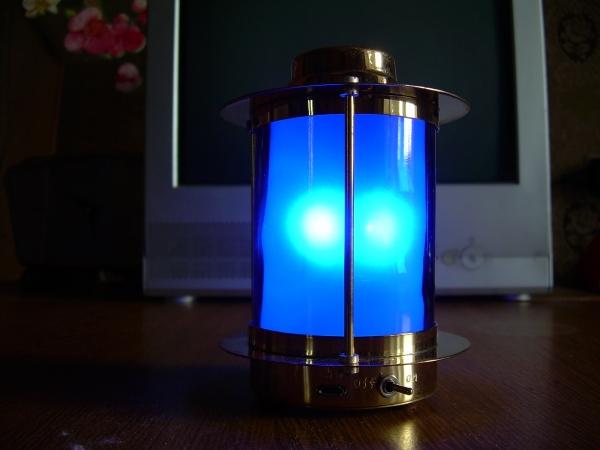 Синяя лампа.