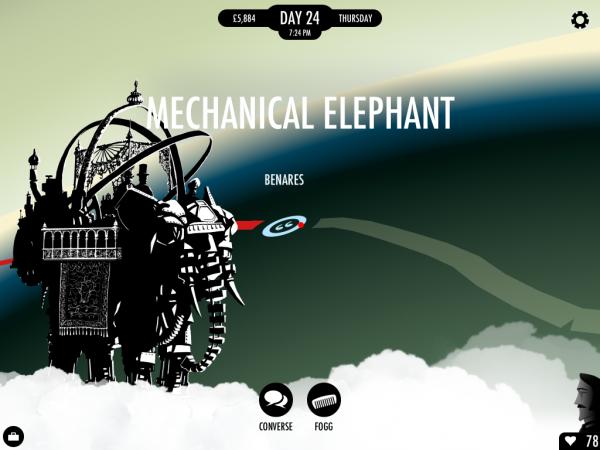 Этого слона я где-то видел