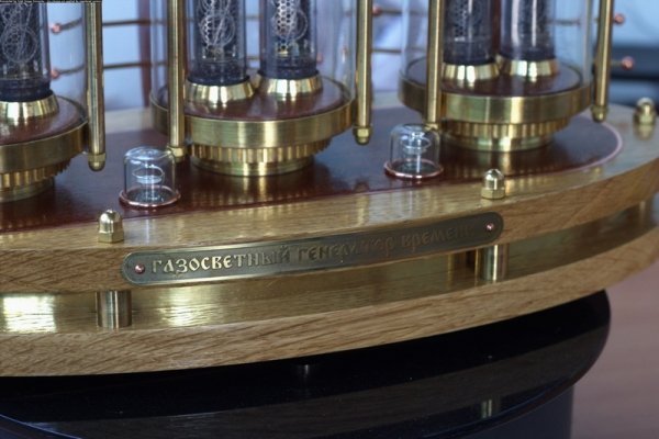 Часы Газосветный генератор времени