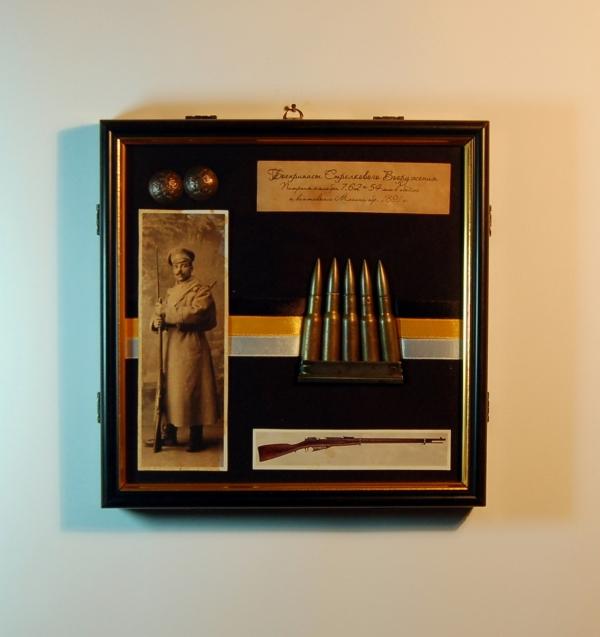 инсталляция по Первой Мировой Войне - стрелковое вооружение